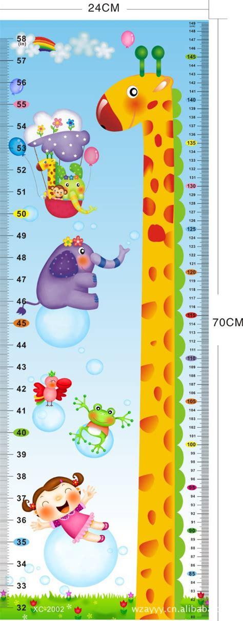 printable animal height chart free shipping giraffe kids growth chart height measure for