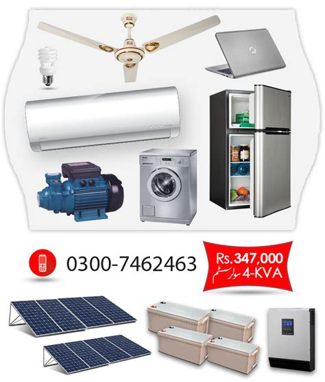 solar system cost for home in india solar system price in pakistan green cloud
