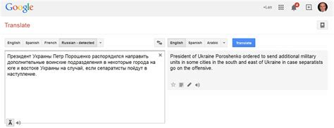 translate to to portuguese translation russian