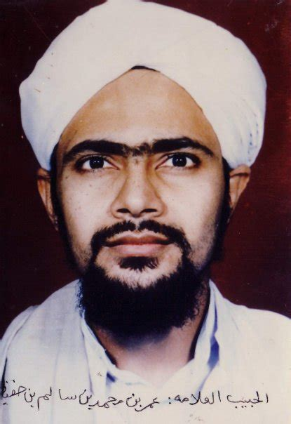 biografi singkat habib umar bin hafidz 1st name all on people named habib songs books gift