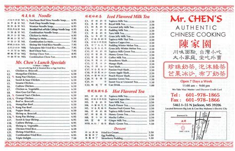 chens chinese food foodfash co