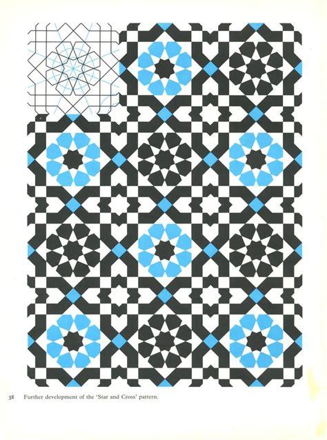 art of islamic pattern london las 25 mejores ideas sobre islamic art pattern en