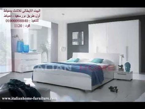 Modern Bedroom Furniture 2014 Of Modern Bedroom 2014 2015 Italian Home Furniture