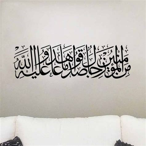 Walldecor Islamic Quotes 4 arabic quotes wall sticker islamic muslim rooms decorations 589 diy vinyl home decal mosque