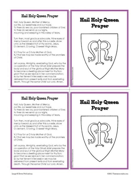 printable version of hail holy queen hail holy queen prayer learning card set