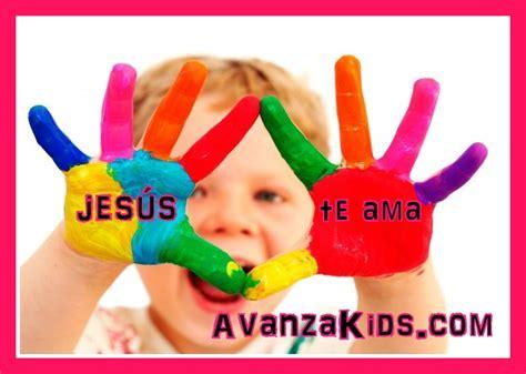 imagenes de amor cristianas para niños im 225 genes cristianas para ni 241 os jes 218 s avanza kids