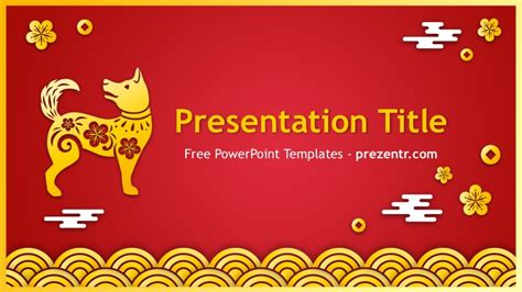 Free Chinese New Year 2018 Powerpoint Template Prezentr New Year Powerpoint Template
