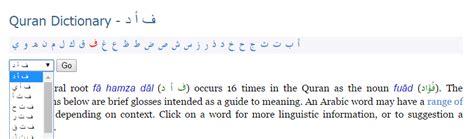 cara mudah mengartikan kata bahasa arab melalui aplikasi web