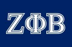 Letter Of Intent For Zeta Phi Beta Zeta Phi Beta Greekhouse Of Fonts