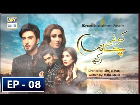 watch latest talkshows | latest dramas and free live tv