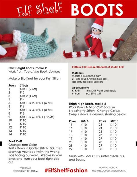 free knitting pattern by studio knit elf on the shelf boots elf on the shelf diy ideas