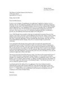 letter to us consulate letter of recommendation