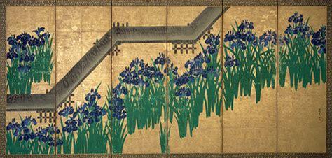 Kimono Blue Lbkim038 Metropolitan 1 iris di ogata kōrin arte in giappone