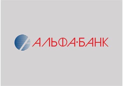 alfa bank alfa bank free vector stock graphics images