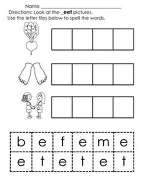 Cvvc Worksheets by I I Word Sortthis Literacy Center Activity Teaches Beginning And Developing Readers
