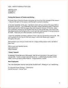 sle thank you letter ending business relationship