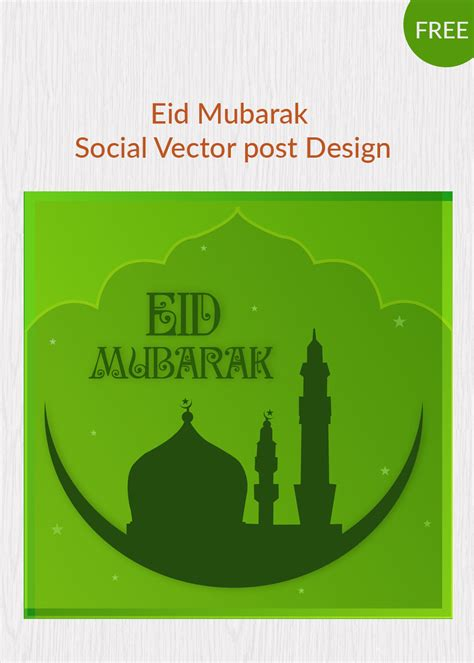 eid card templates eid card templates venturecapitalupdate