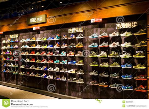 official store nikecom nike specialty store editorial image image of colorful