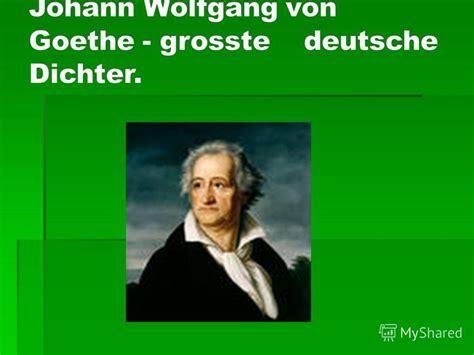 презентация на тему Quot Die Ber 252 Hmte Menschen Wann Und Wo