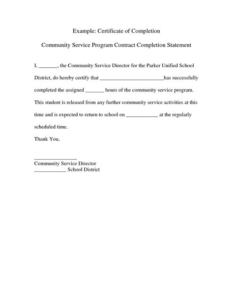 Community Service Letter Completion Of Hours Community Service Completion Letter Best Business Template