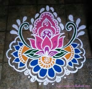 Lotus Rangoli Design Flower Design Rangoli For Diwali