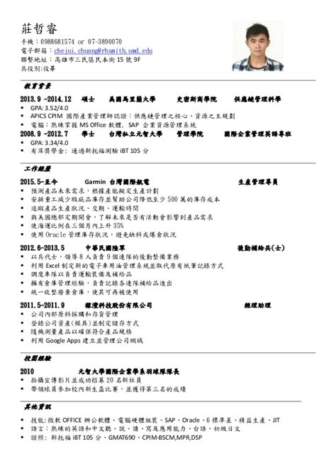 Example Warehouse Resume by English And Chinese Resume