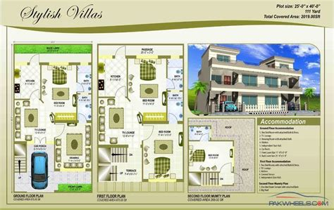 house map design 30 x 40 5 marla house plan general lounge pakwheels forums