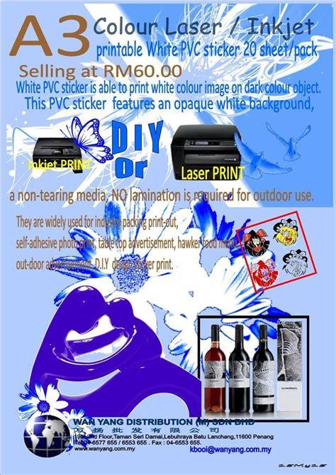 inkjet printable vinyl sticker malaysia a3 colour laser inkjet printable whi end 4 3 2018 11 19 am