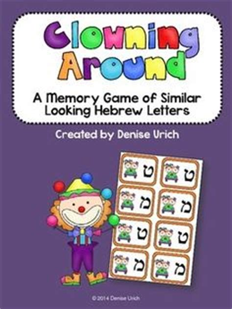 printable alphabet go fish cards 1000 images about purim on pinterest puppets queen