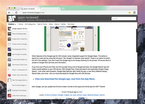 chrome mac скачать google chrome для mac os бесплатно на русском