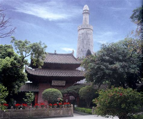 Believe Muslim Sport 87 historic of guangzhou china org cn