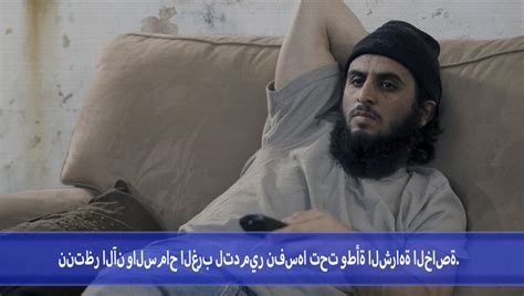 Just Sit Back And Enjoy by Fbi Uncovers Al Qaeda Plot To Just Sit Back And Enjoy