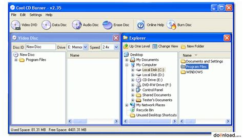 mail 3dsystems co jp loc us cool cd burner 2 45 download