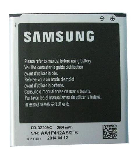 samsung galaxy grand 2 g7102 original battery 2600 mah eb