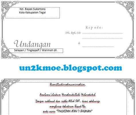 template undangan walimatul khitan word download undangan gratis desain undangan pernikahan