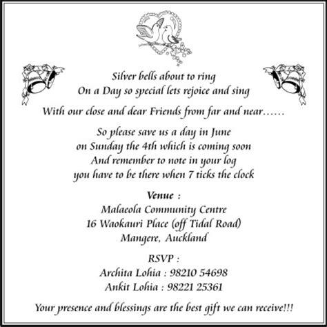 25th wedding anniversary invitation matter silver anniversary invitation wording parekh cards