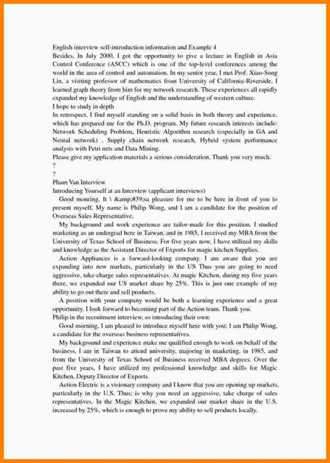 Writing An Essay Intro by 8 Self Introduction Sle Essay Introduction Letter