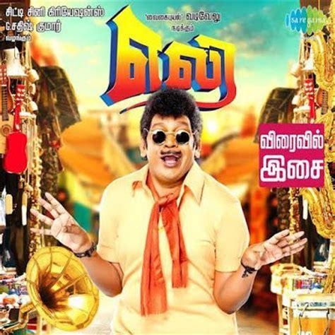 download film chucky mp4 eli 2015 tamil full movie download free in mp4 3gp
