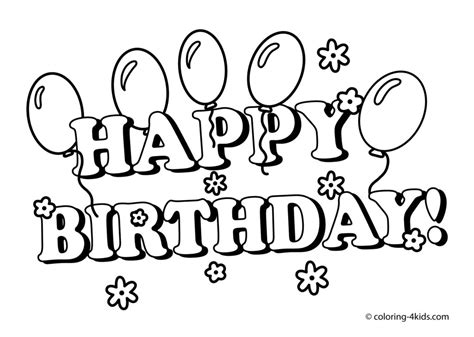 coloring pages printables coloring pages happy birthday