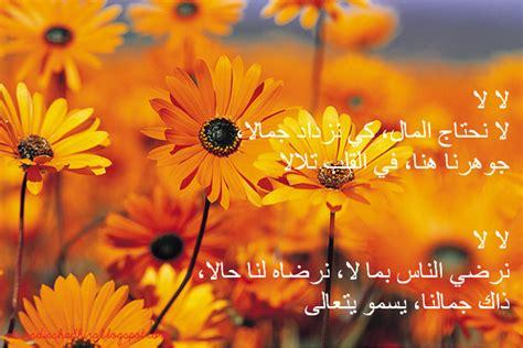Best Seller Kun Anta Negeriakhirat shad lifestyle kun anta by humood alkhudher حمود الخضر كن أنت lirik