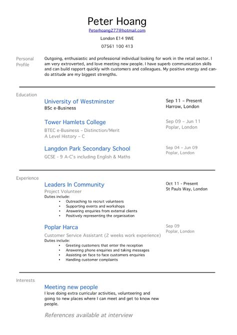Resume Templates For No Work Experience by Cv Work Experience For 16 Year School Leaver Template
