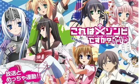 anime zombie sub indo kore wa zombie desu ka of the dead 01 10 season 2