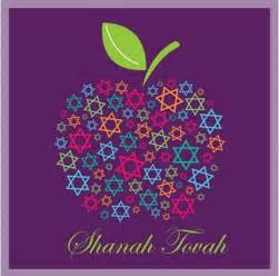 happy rosh hashanah 2015 wishes n blessings for new year happy friday 2016