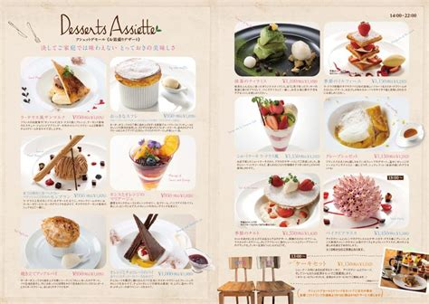 design dessert menu 517 best images about menus a la carta on pinterest
