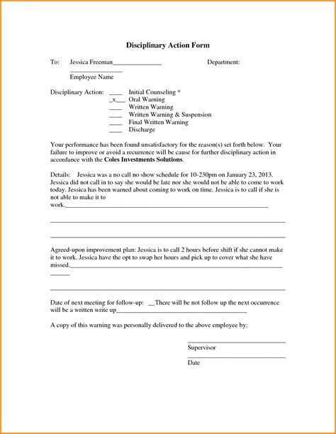 write up letter 12 employee write up template letter template word