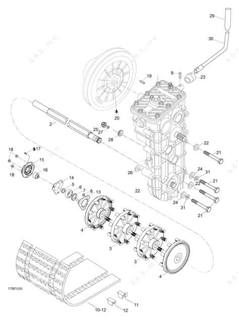 skidoo parts diagram ski doo 2010 skandic wt 550f drive system parts catalog