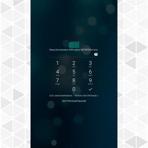 g tab pattern unlock software buy unlock code tablet oysters t72hm 3g megaphone and
