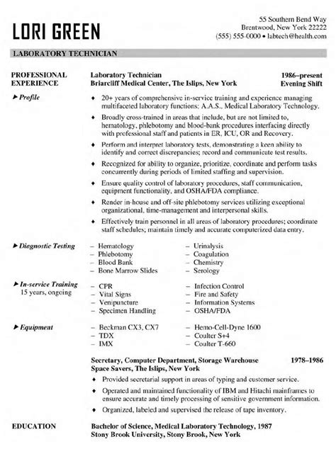 resume exle for lab technician laboratory sales resume