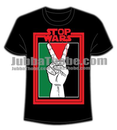Tees I M Muslim make dua black muslim t shirt 163 12 99