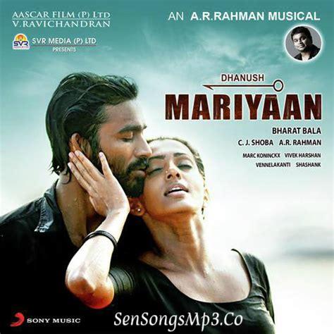 download ar rahman telugu songs mp3 free mariyaan mp3 songs free download maryan 2012 dhanush